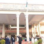 गणतंत्र दिवस पर केंद्र व राज्य सरकार के दफ्तरों में किया गया ध्वजारोहण