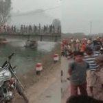 सीधी में दर्दनाक हादसा, यात्रियों से भरी बस नहर में गिरी,40 से अधिक यात्रियों की डूबने से मौत