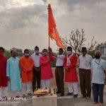 राजेन्द्र नगर श्रीराम मंदिर में गुड़ीपड़वा पर किया गया ध्वजारोहण