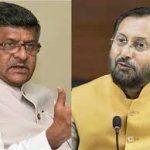 मोदी मंत्रिमंडल के पुनर्गठन में रविशंकर प्रसाद, जावड़ेकर सहित 12 मंत्रियों की छुट्टी