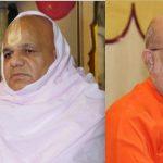 23 दिसम्बर से प्रारंभ होगा अखिल भारतीय गीता जयंती महोत्सव, भक्तों को स्वच्छता सहित दिलाए जाएंगे 5 संकल्प