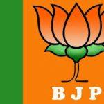 बीजेपी विधानसभा क्षेत्र क्र. 3 और 4 के सभी मण्डलों की कार्यकारिणी घोषित