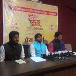 एबीवीपी के मध्य भारत प्रांत का 53 वा अधिवेशन 31 को इंदौर में होगा। नई कार्यकारिणी का होगा गठन