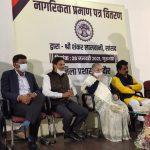 पाकिस्तान से भागकर आए 64 हिन्दू परिवारों को मिली भारत की नागरिकता