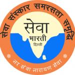 रणजीत हनुमान अन्न क्षेत्र के सहयोग से सेवा भारती मरीजों के परिजनों को पहुंचाएगी भोजन