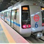 जिला प्रशासन के साथ समन्वय से गति पकड़ेगा मेट्रो ट्रेन प्रोजेक्ट